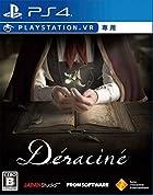 [PS4]Déraciné (VR専用) [早期購入特典]「PlayStation 4用テーマ」がダウンロード可能なコードチラシ (封入) [Amazon.co.jp限定]PS4用テーマ(配信)