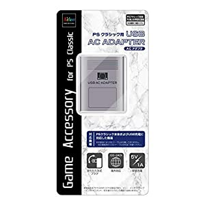 PSクラシック用 USB ACアダプタ
