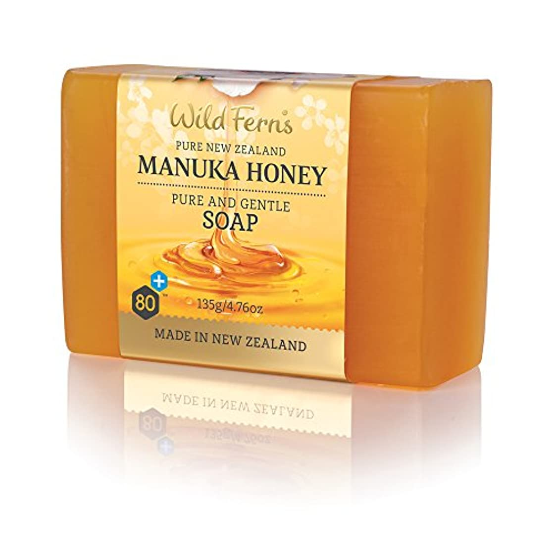 給料縞模様のヒューズManuka Honey Pure and Gentle Soap 135g