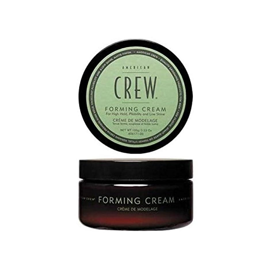 汚染静めるハブブアメリカの乗組員形成クリーム(85グラム) x2 - American Crew Forming Cream (85G) (Pack of 2) [並行輸入品]