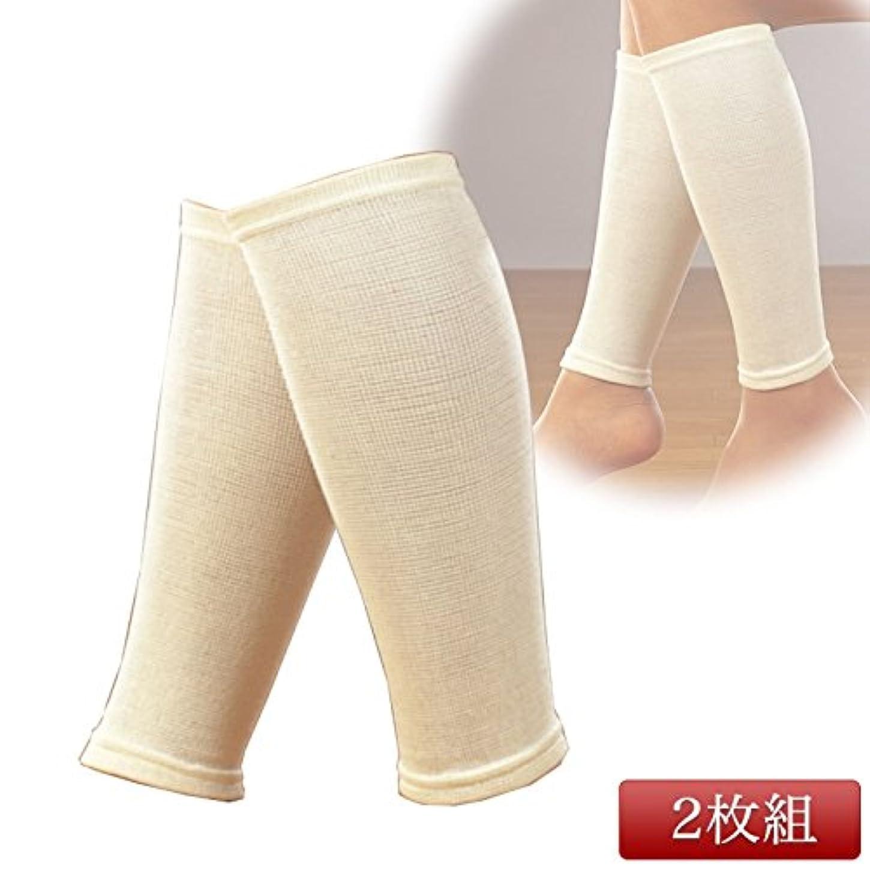 ロンドン昇進フィードオン秀英産業 絹と綿ふくらはぎ?足首サポーター 2枚組