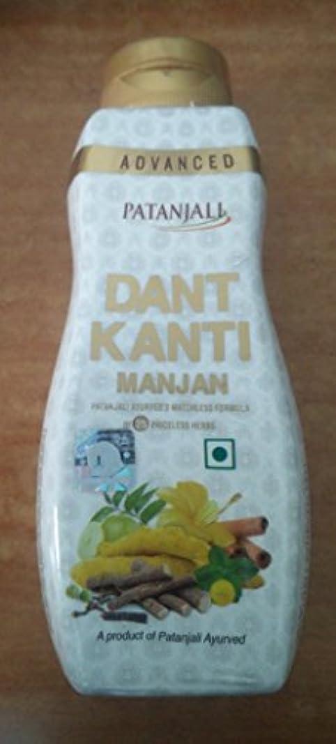 コントラスト側心のこもったPatanjali Advanced Dant Kanti Manjan 100 Grams Worldwide