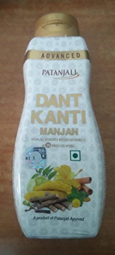 罪悪感似ているつぶすPatanjali Advanced Dant Kanti Manjan 100 Grams Worldwide