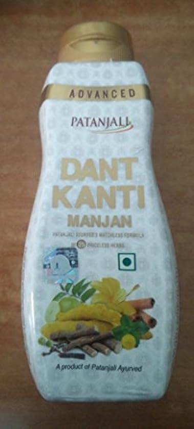 突き刺す評価引き算Patanjali Advanced Dant Kanti Manjan 100 Grams Worldwide