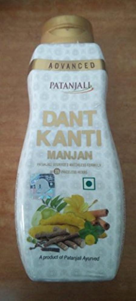 ハブブ保証する政治家のPatanjali Advanced Dant Kanti Manjan 100 Grams Worldwide