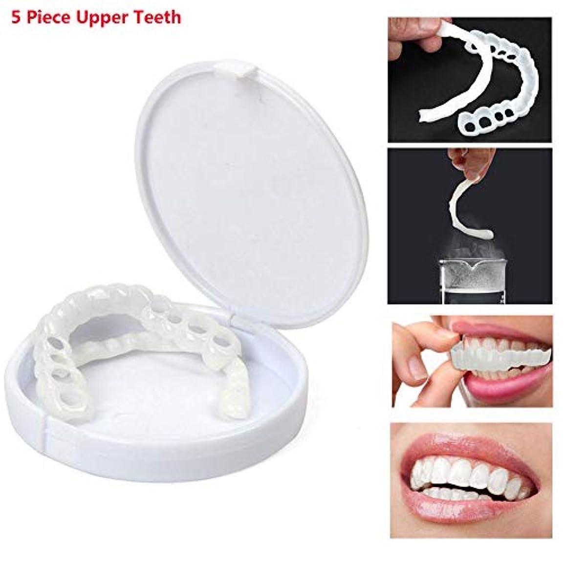 バウンド残忍な豊富な大括号,5片临时微笑舒适贴合成牙齿义齿牙齿化妆贴纸(上牙)