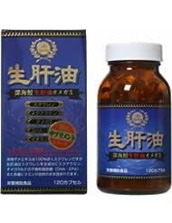 生肝油オメガ3 120CP