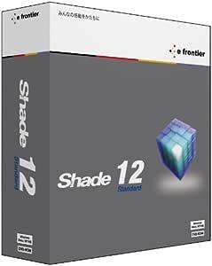 Shade 12 Standard for Windows