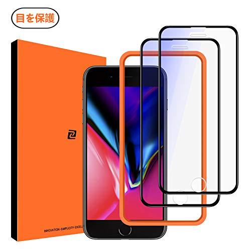 ブルーライトカットMofive iPhone8 / iPhone7 / iPhone6 用 全面保護 ガラスフィルム 液晶強化ガラス フルカバーガイド枠付き3D Touch対応/硬度9H/高透過率/自動吸着 (iPhone 8 iPhone 7 iPhone 6 ブラック)