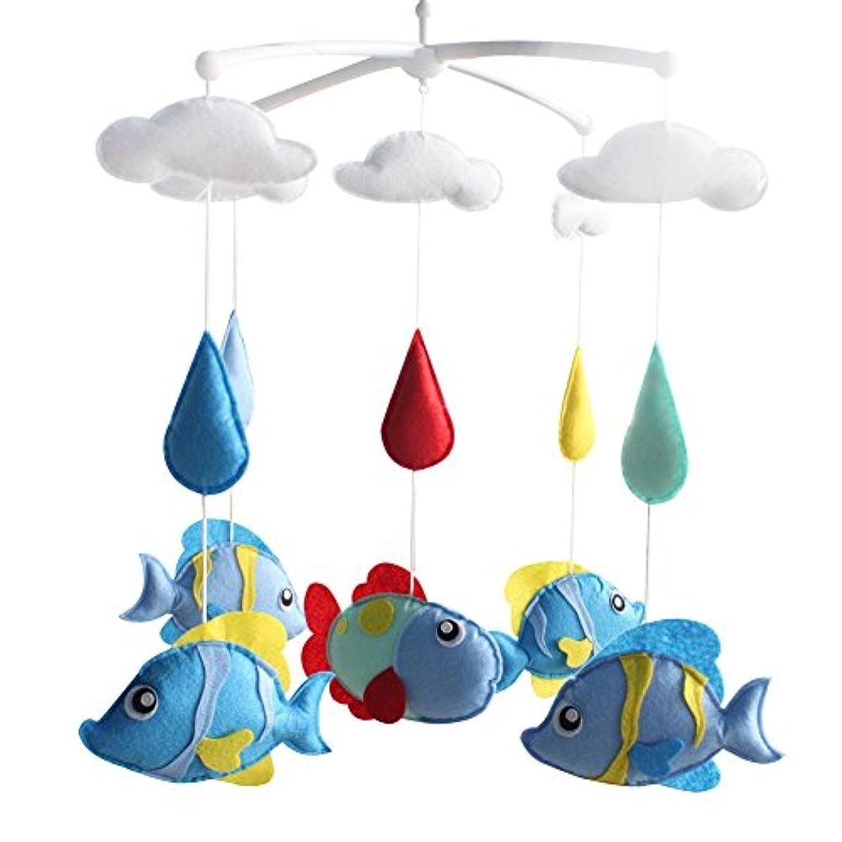 和解するサンダースくつろぐベビーベッドベル手作り新生児ギフトベビーベッドミュージカルモバイルアクアリウム魚