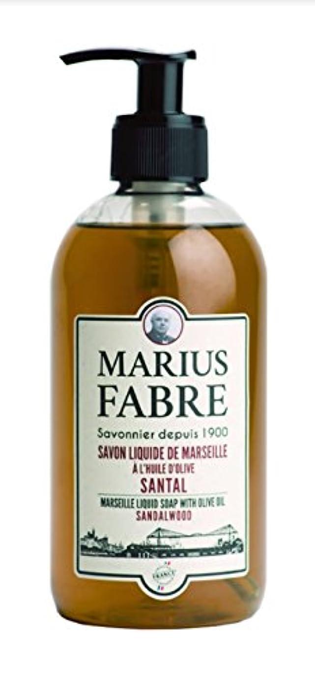 被る意味のある乳剤サボンドマルセイユ 1900 リキッドソープ サンダルウッド 400ML