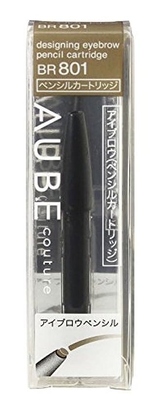 ポータル滑りやすい集中的なソフィーナ オーブ デザイニングアイブロウ ペンシル カートリッジ BR801