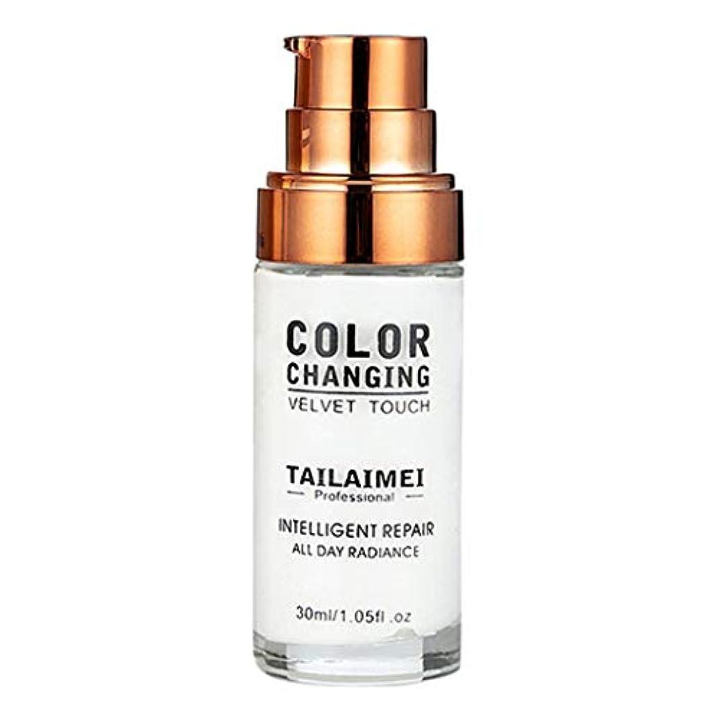 先例アライアンス物思いにふけるTLMコンシーラー BBクリーム 30ml ファンデーションカバー メイクアップベース ヌードファンデーション ホット カラー変更 色白 明るい肌 日焼け止め UV対策 (ホワイト)