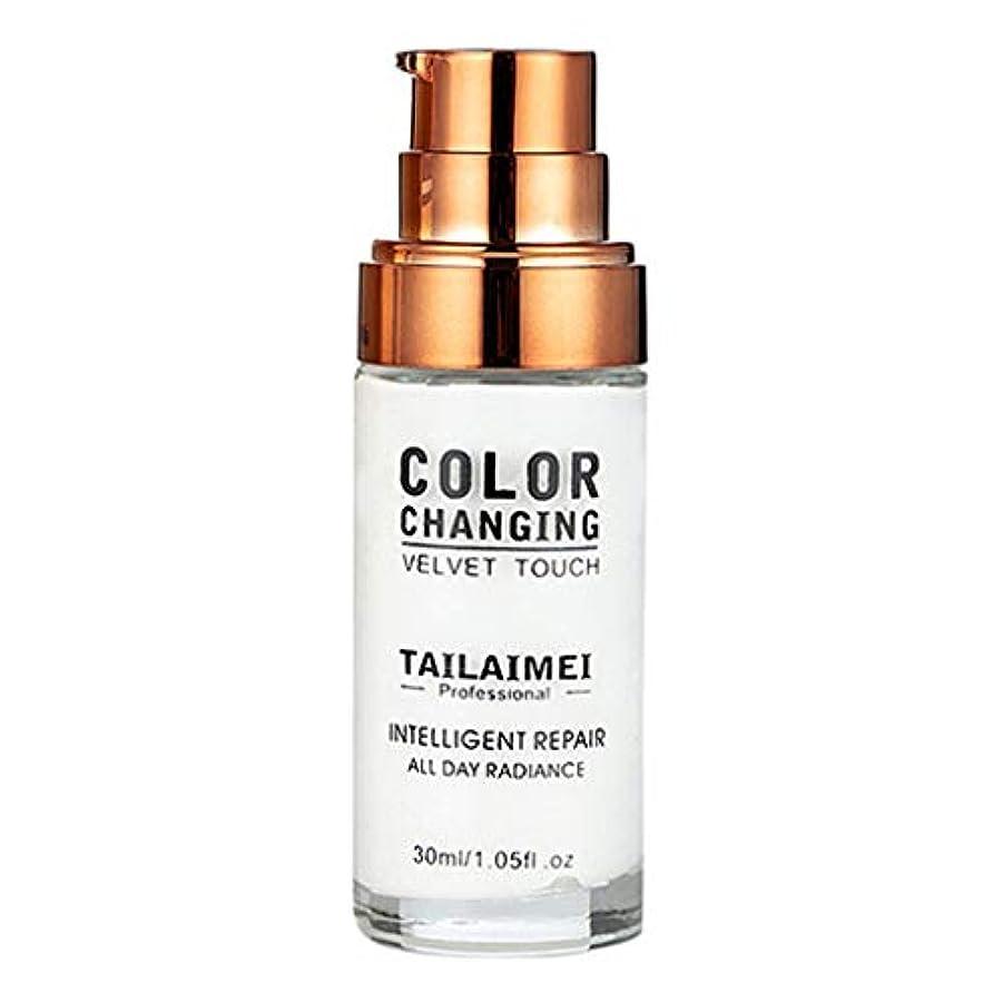 隣接行為欠点TLMコンシーラー BBクリーム 30ml ファンデーションカバー メイクアップベース ヌードファンデーション ホット カラー変更 色白 明るい肌 日焼け止め UV対策 (ホワイト)