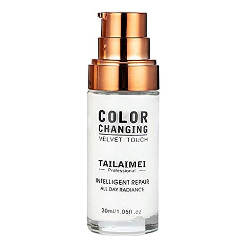 TLMコンシーラー BBクリーム 30ml ファンデーションカバー メイクアップベース ヌードファンデーション ホット カラー変更 色白 明るい肌 日焼け止め UV対策 (ホワイト)