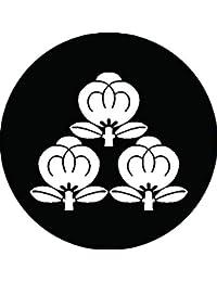 家紋シール 三つ盛り茶の実紋 布タイプ 直径40mm 6枚セット NS4-1459