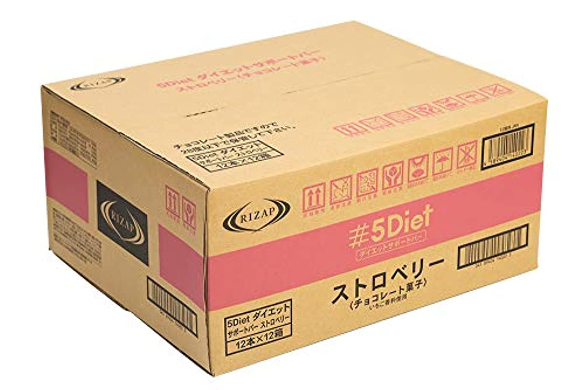 デジタル退院誠実さ【ケース販売】RIZAP 5Diet サポートバー ストロベリー味 12本入×12箱