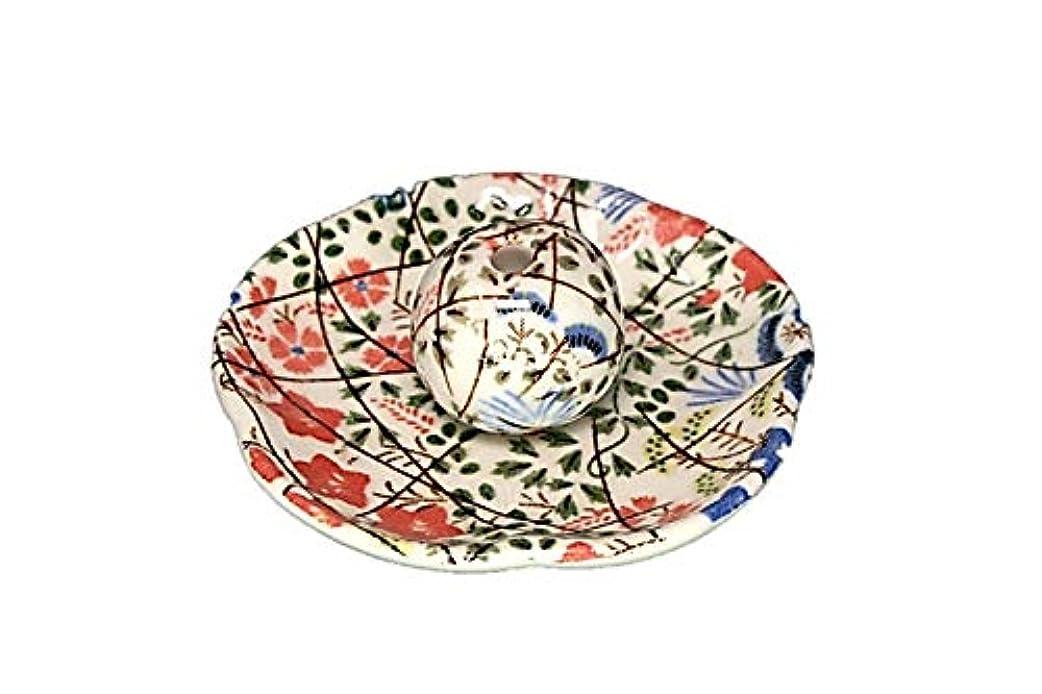 部分的かけがえのない爪錦織 はな野 花形香皿 お香立て お香たて 日本製 ACSWEBSHOPオリジナル