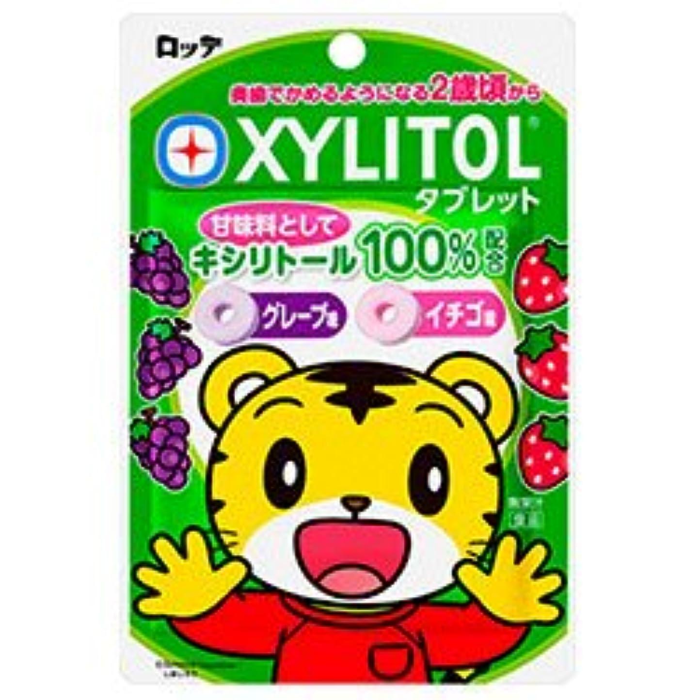 コック続編クレーンロッテ キシリトールタブレット 30g×10袋入×(2ケース)