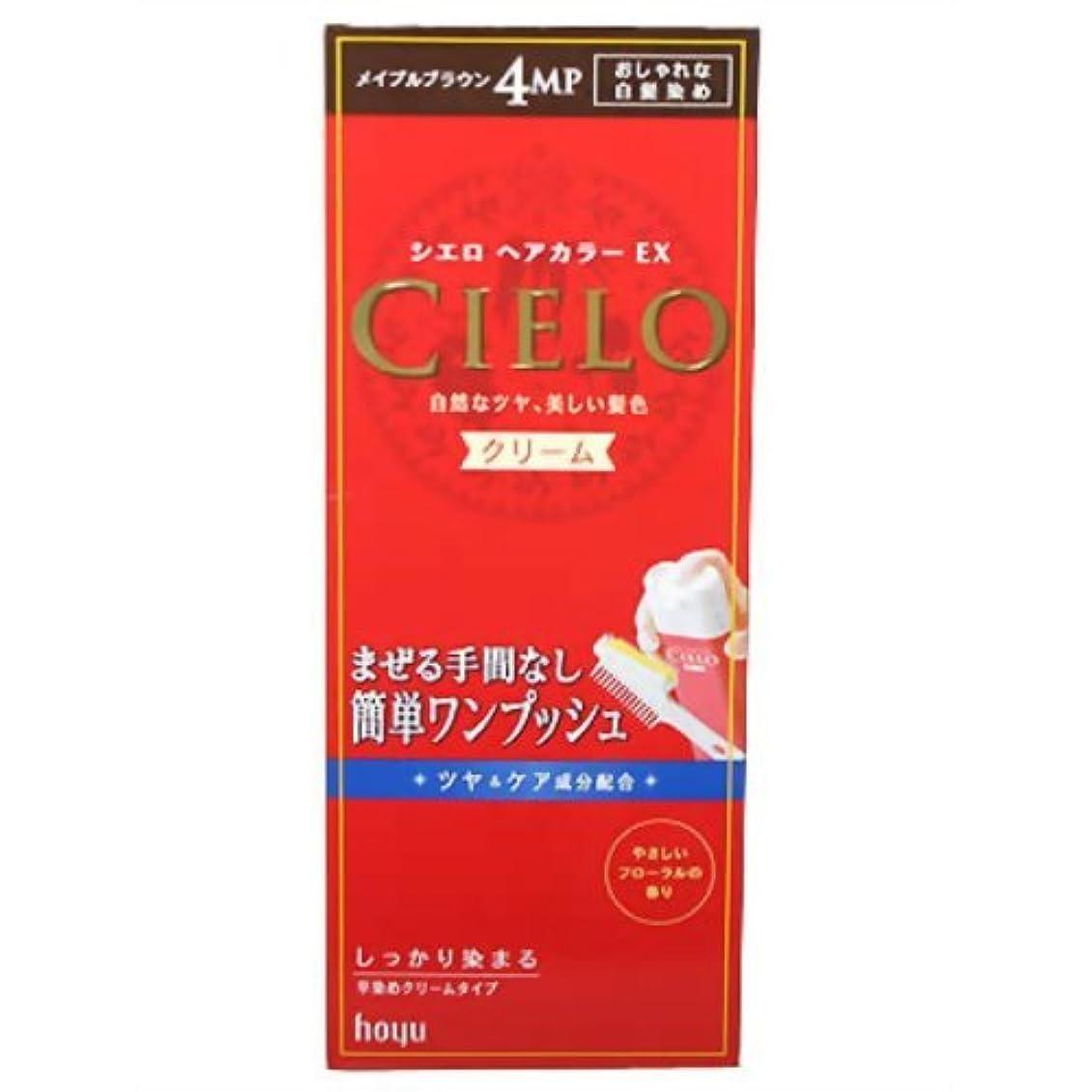 ソーセージチャペル改善するシエロ ヘアカラ-EX クリ-ム 4MP メイプルブラウン