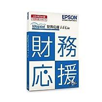 【旧商品】Weplat財務応援R4 Lite | Ver.19.1 | 新元号対応 | CD版