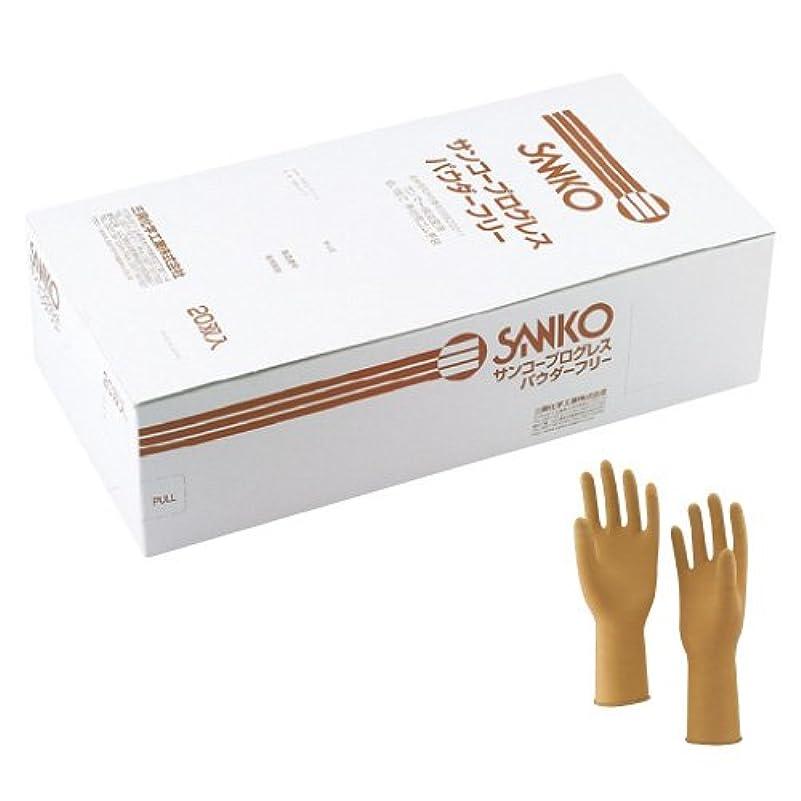 文字文明化するスマッシュプログレス手術用手袋 8 <1箱(20双入)>
