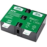 APC RS Pro 1200/RS XL 500交換用バッテリーキット APCRBC124J