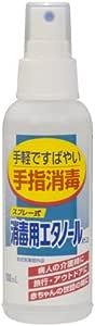 【指定医薬部外品】消毒用エタノールAケンエースプレー式 100ml(消毒)