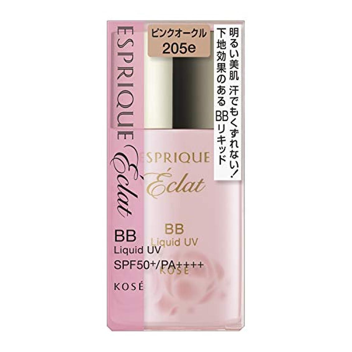 支出有効化練るエスプリーク エクラ 明るさ持続 BB リキッド UV PO205e ピンクオークル 30g