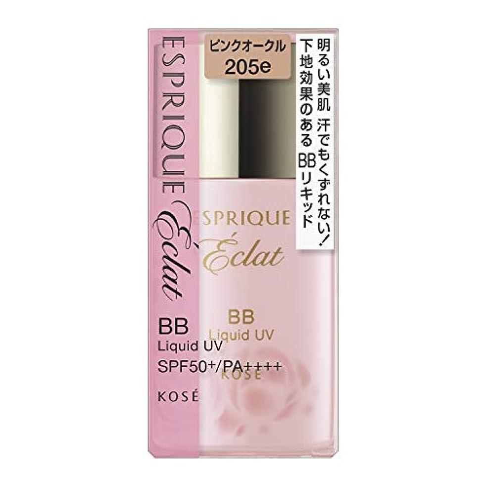 世辞盲信素敵なエスプリーク エクラ 明るさ持続 BB リキッド UV PO205e ピンクオークル 30g