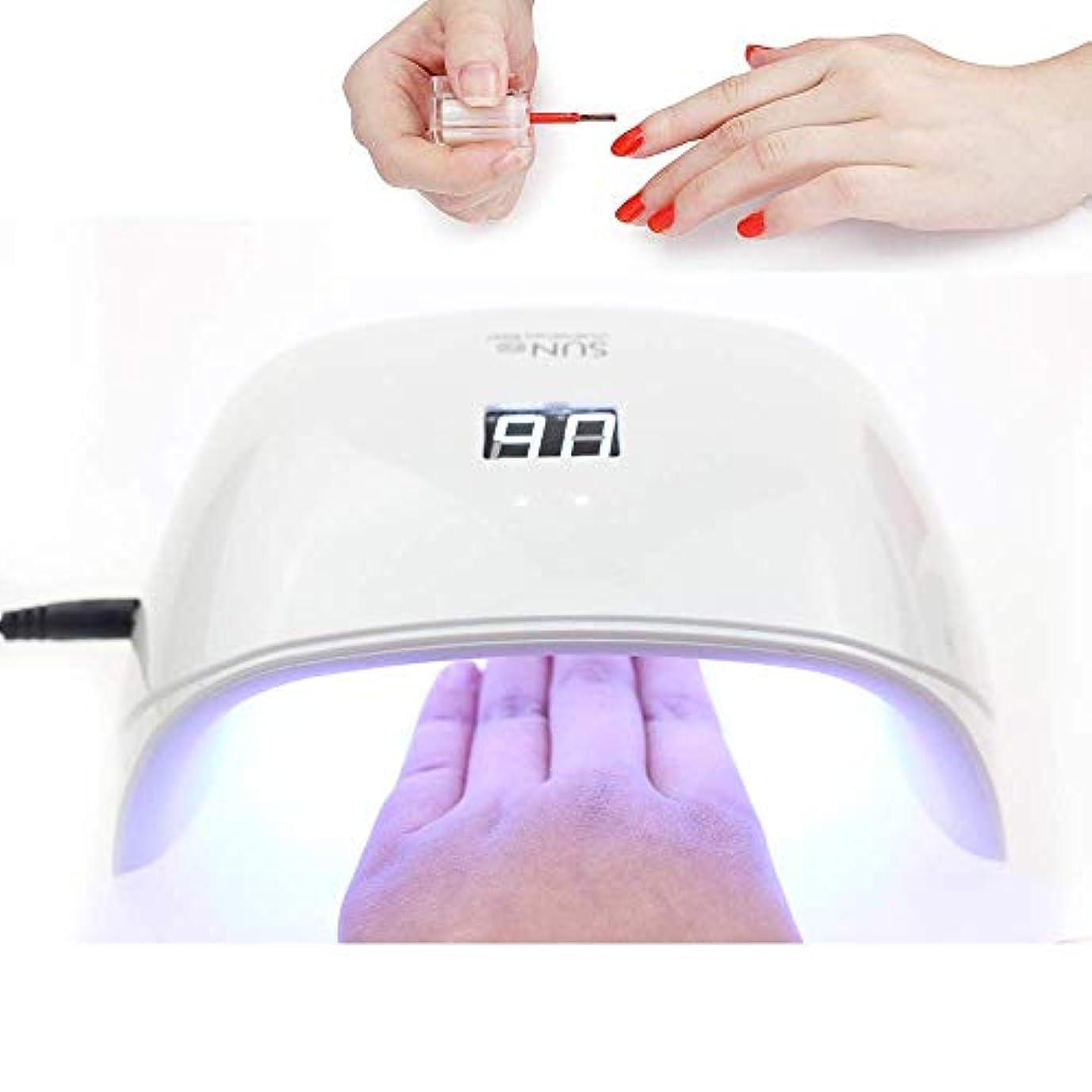 宝苦い航空ネイル用ランプジェルポリッシュランプ18W LED自動センサーネイルライトネイル硬化ジェルUV LEDランプ付きタイマーデバイス、ホワイト
