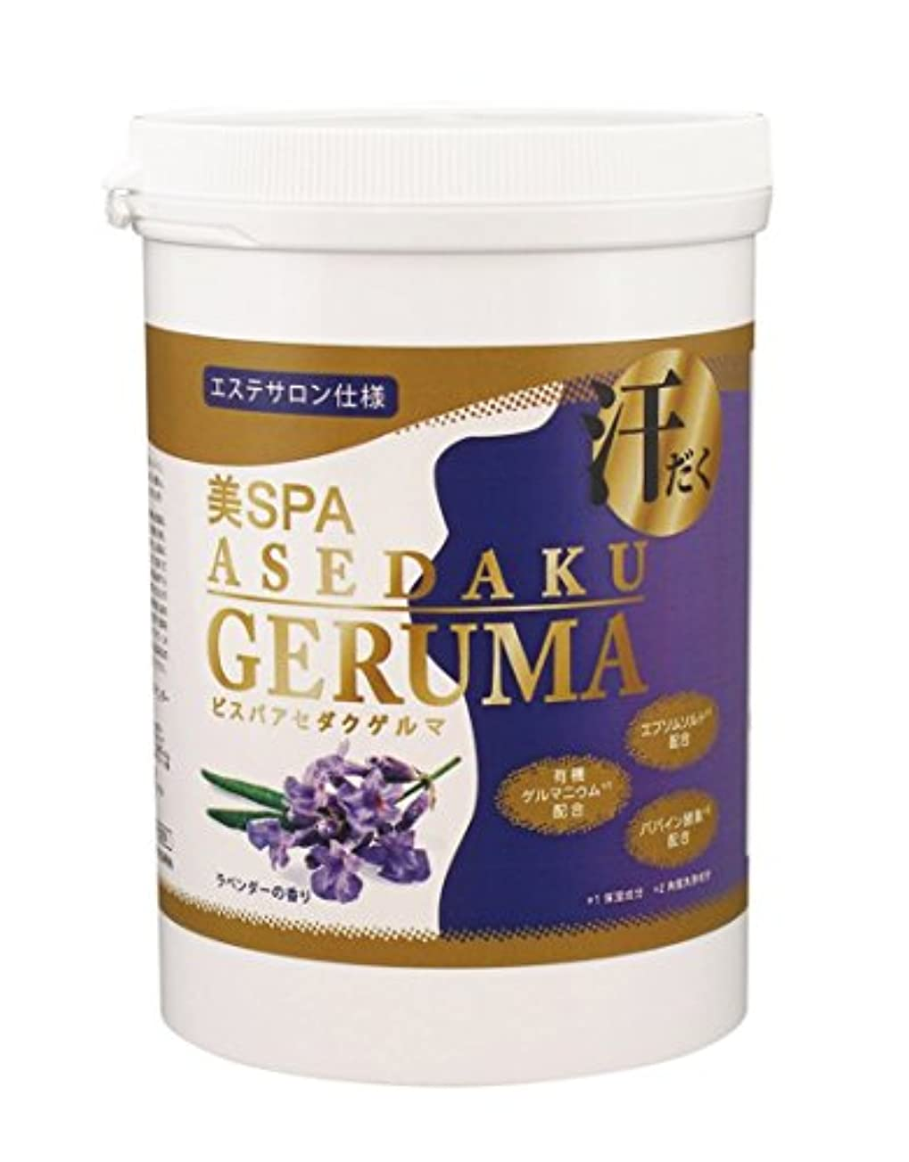 ファッションもちろん沿って日本生化学 ゲルマニウム入浴料 美SPA ASEDAKU GERUMA ラベンダー ボトル 1kg