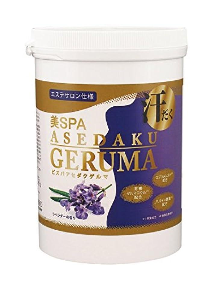 破滅的なコンベンション早い日本生化学 ゲルマニウム入浴料 美SPA ASEDAKU GERUMA ラベンダー ボトル 1kg