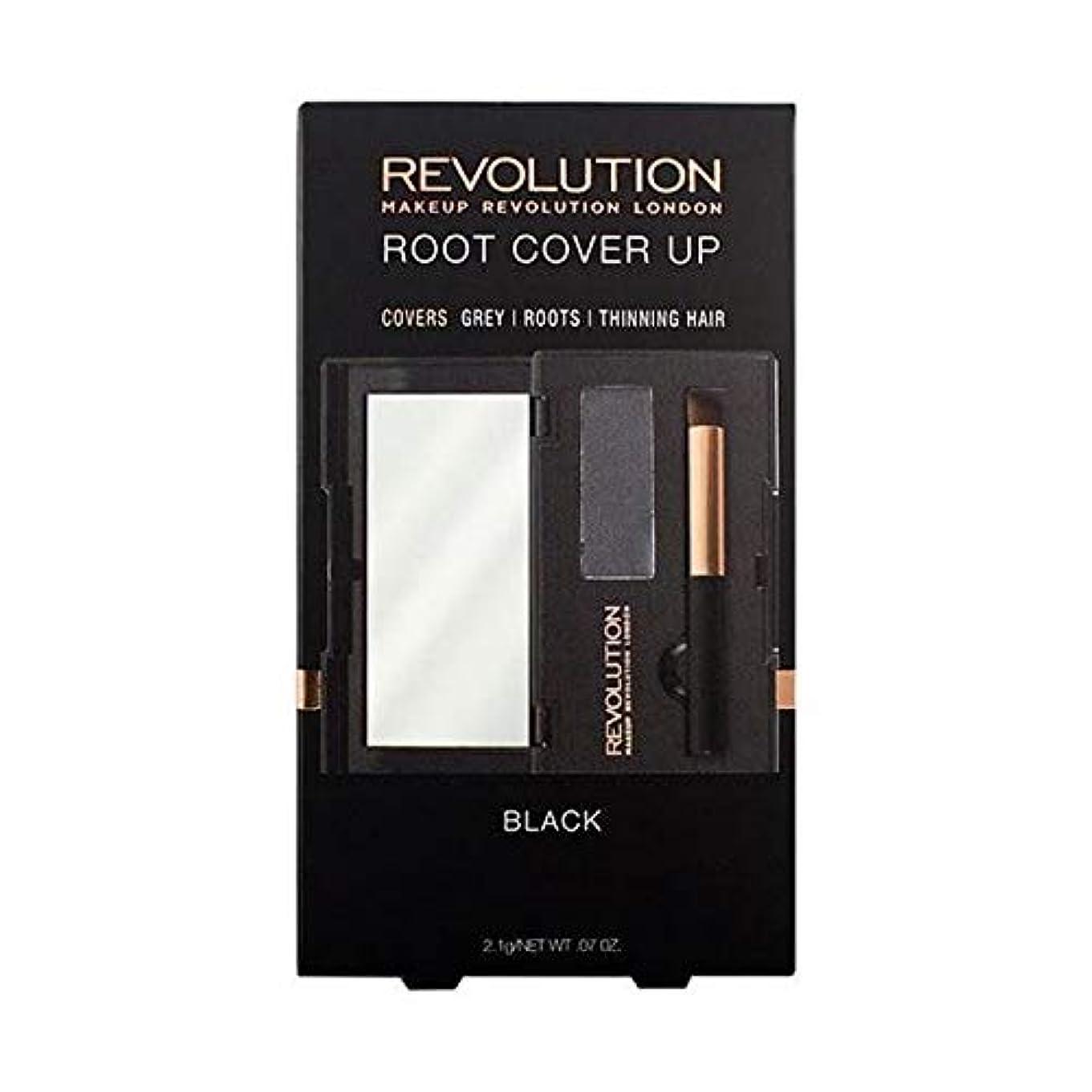 ジャケット大きなスケールで見ると養う[Hair Revolution ] 黒髪革命のルートカバーアップ - Hair Revolution Root Cover Up Black [並行輸入品]