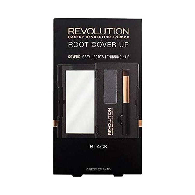 バラ色機関車メンター[Hair Revolution ] 黒髪革命のルートカバーアップ - Hair Revolution Root Cover Up Black [並行輸入品]