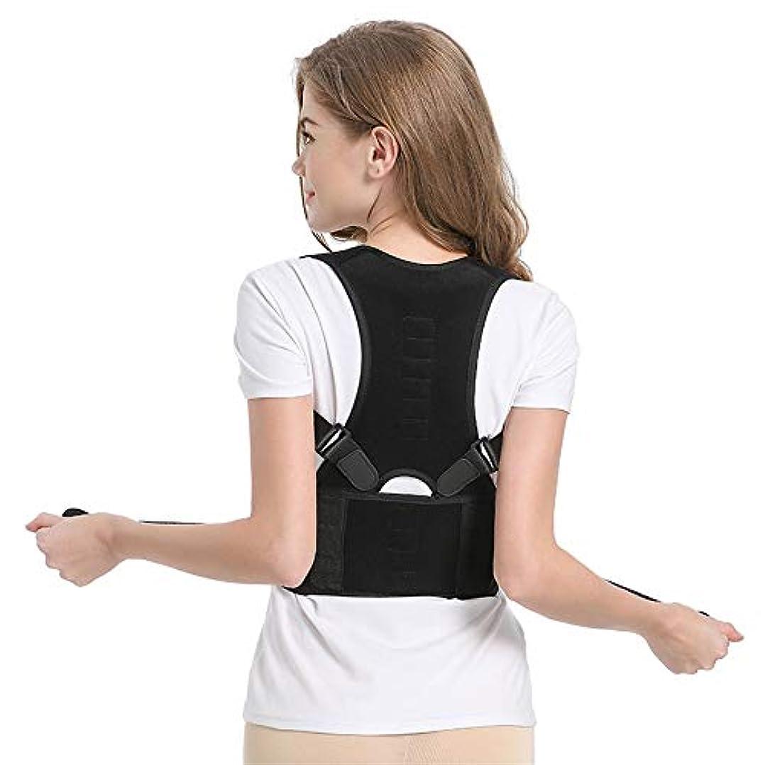 睡眠誰も応じる姿勢 矯正 ベルト サ 男性と女性のための姿勢矯正装置男性のための医療用バックブレース最高の調節可能な姿勢ブレースは、腰椎と背中のサポートを提供します 男女兼用 (色 : ブラック, サイズ : Strengthen)