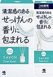 【まとめ買い】サワデー香るスティック 消臭芳香剤 SAVON(サボン) 清潔感のあるクリーンサボンの香り 本体 70ml + 詰め替え 70ml
