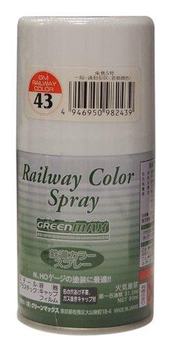 鉄道スプレー 朱色5号 SP-43 【HTRC 2.1】