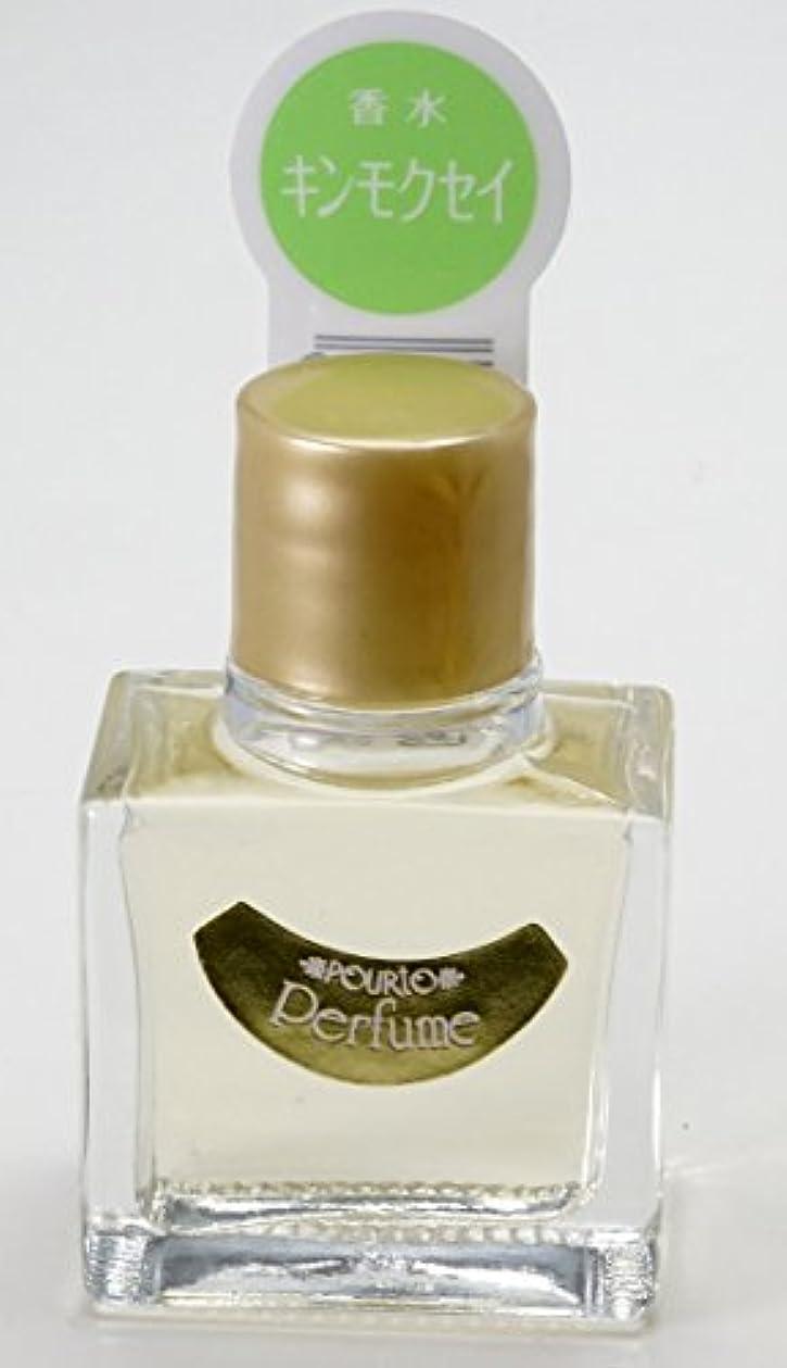 構想する伝染性の思い出させるポルト 香水 キンモクセイ