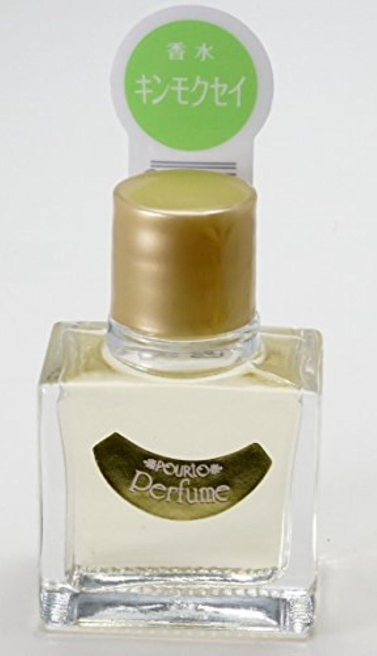 順応性のある動作矛盾ポルト 香水 キンモクセイ