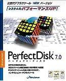 PerfectDisk 7.0 2000/XP Pro版