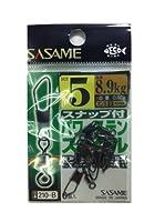 ささめ針(SASAME) 210-Bスナップ付パワーステンスイベル5