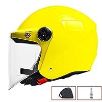 バイクヘルメット 半帽 四季通用 メンズ レディース ハーフヘルメット ジェット 軽量 通気吸汗 UVカット 日焼け止め フリーサイズ(54~59cm) バイク用 自転車 アウトドア 無地 イエロー