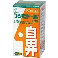 【第2類医薬品】フジビトールB錠 180錠 ×2