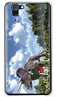 [AQUOS PHONE SERIE SHL23/au専用] スマートフォンケース Dinosaur Design 恐竜デザインシリーズ 「トリケラトプス」 (クリア) 【光沢なし】 ASHL23-PCNT-214-SCO6
