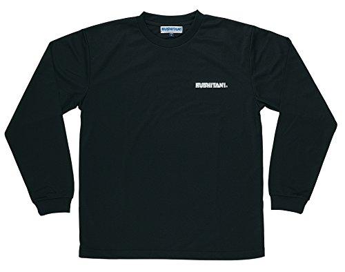 KUSHITANI(クシタニ) ドライロングスリーブTシャツ...
