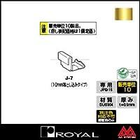 e-kanamono ロイヤル Jホルダー(JPB-15用) J-7 APゴールド ※10個セット販売商品です