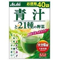 青汁と21種類の野菜 40袋  3個セット