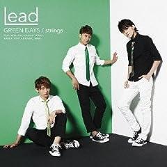 Lead「GREEN DAYS」のジャケット画像