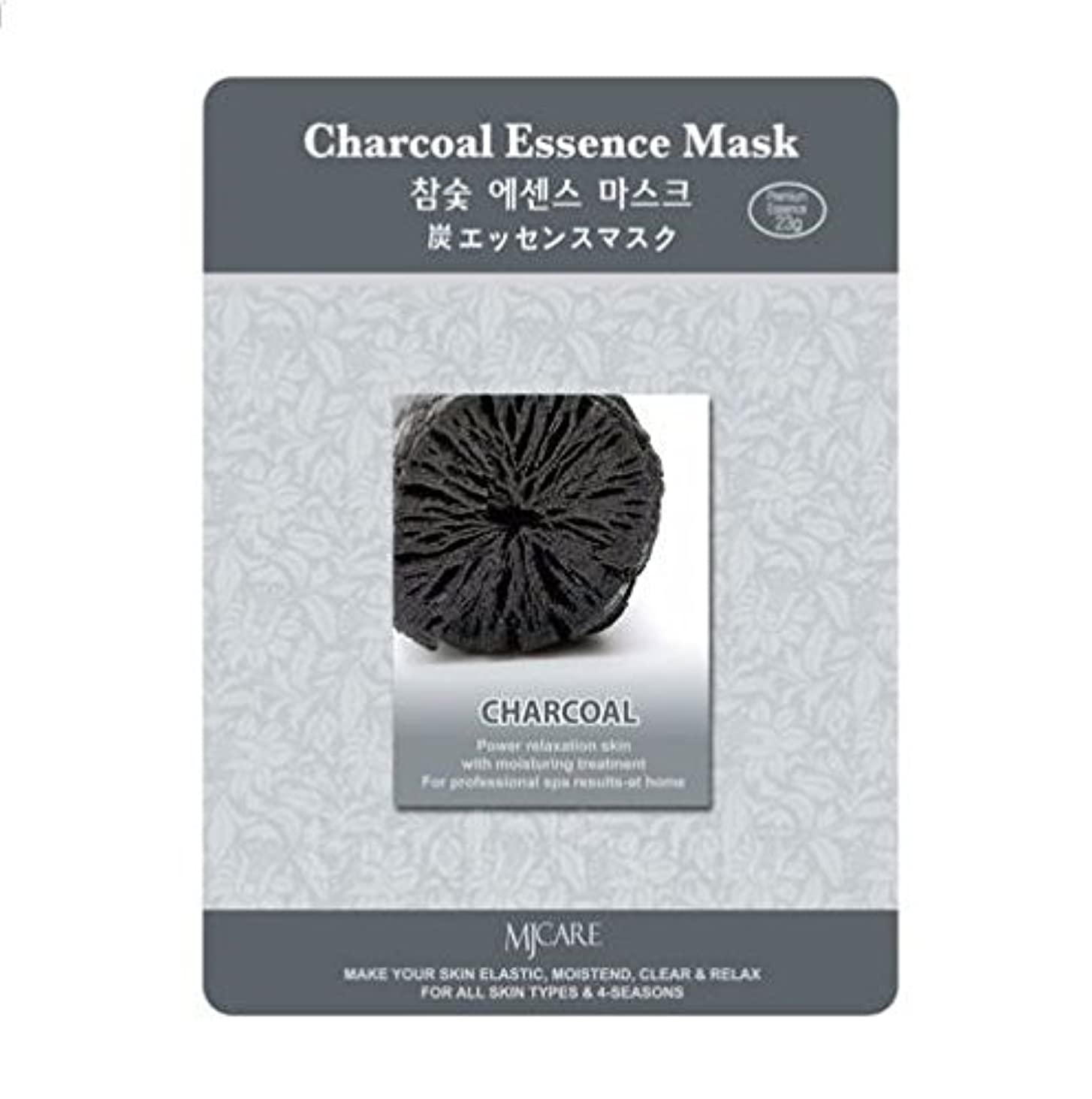 スパン前部ゆるいMJCAREエッセインシャルマスク黒炭(フェイスパック)